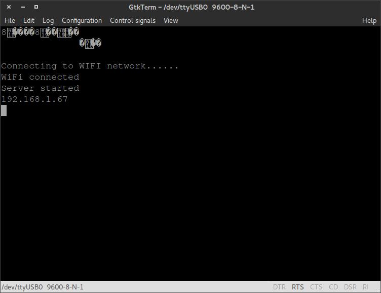 Configuration menu